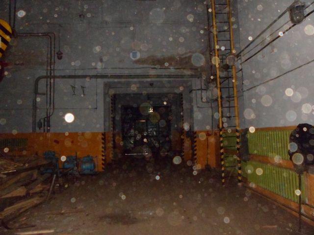 сам бункер внутри