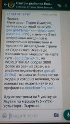 post-7939-0-47311500-1458134435_thumb.jpg