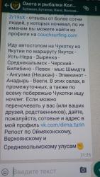 post-7939-0-49955600-1458134462_thumb.jpg