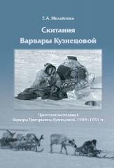 978-5-88431-296-8_oblozhka_180_240_png.png